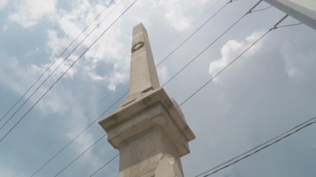 Future of Liberty Place monument